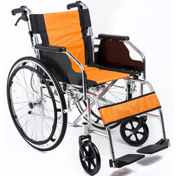 Hire Wheelchair Perth