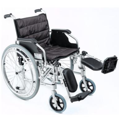 Leg Extender Wheelchair